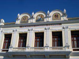Cienfuegos, Teatro Tomás Terry